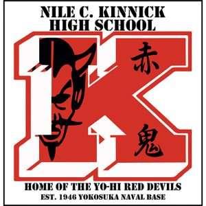 Nile-Kinnici-High-School